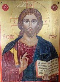 Iisus Hristos, Pantocrator 2
