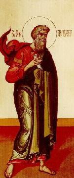 Andrei, Sf. Apostol 1