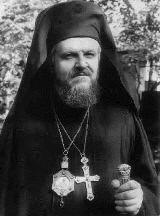 Arhiepiscopul George Wagner al Eudociei hp 2