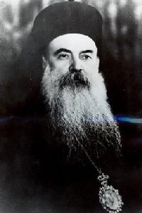 Atenagora I Patriarhul Ecumenic hp 2