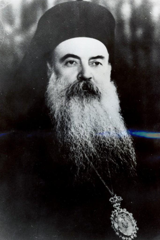 Patriarhul Athenagoras I (1948-1972)