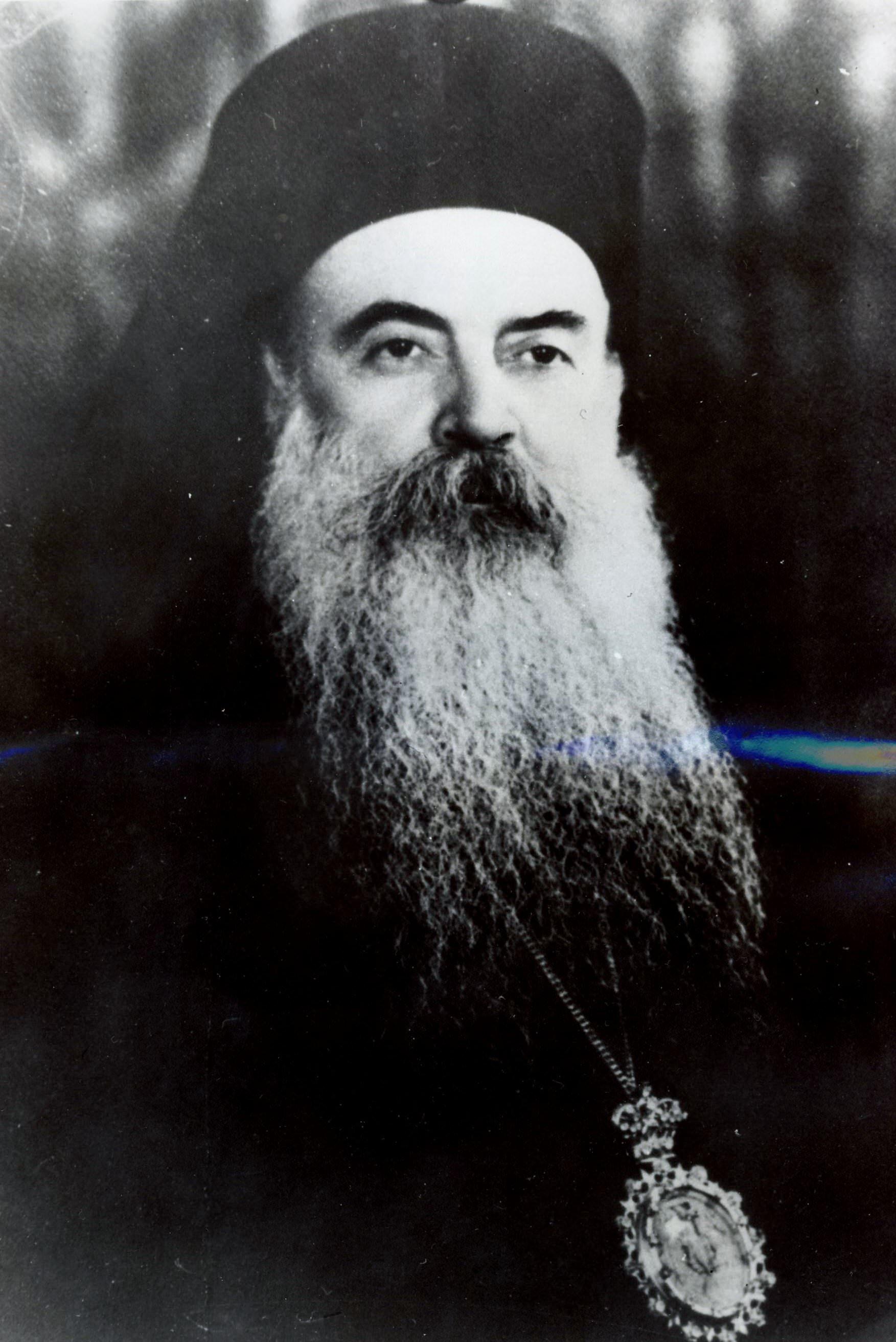 Atenagora I Patriarhul Ecumenic hp 1