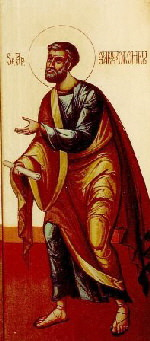 Bartolomeu, Sf. Apostol 1