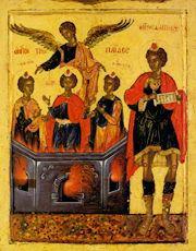 Daniel Proorocul cu tinerii Anania, Azaria si Misail