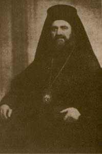 Patriarhul Dimitrios I (1972 - 1991)