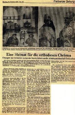 Freiburg 1980 1b
