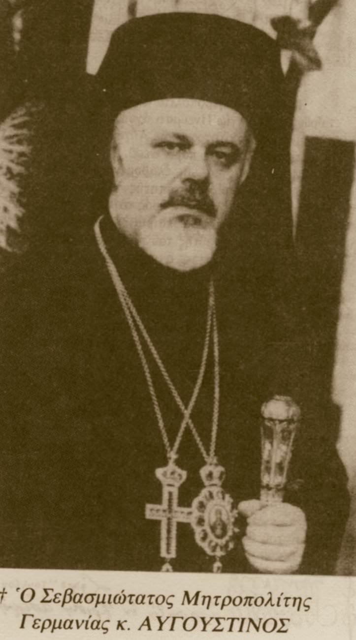 I.P.S. Augustin - Mitropolitul Germaniei hp 2