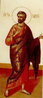 Iacob, Sf. Apostol 1