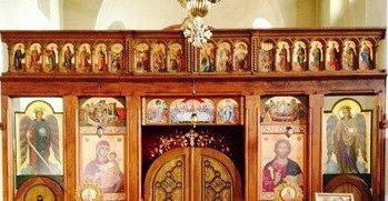 Iconostasul (fragment)
