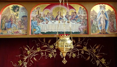 Iconostasul. Fragment. Floriile, Cina cea de Taina, Invierea Domnului 2
