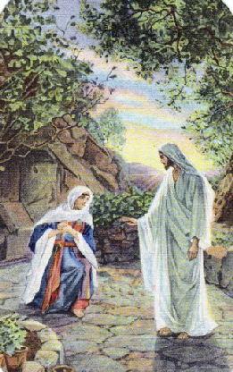 Iisus & Maria Magdalena hp