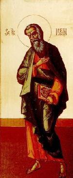 Ioan, Sf. Apostol si Evanghelist 2 a