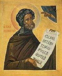 Iosif Imnograful Sf