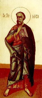 Luca, Sf. Evanghelist hp 1