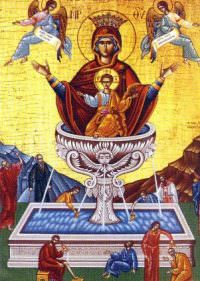 Maica Domnului, Izvorul Tamaduirilor