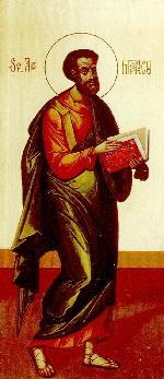 Marcu, Sf. Evanghelist 2