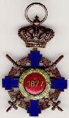 Medalie de la 1877 hp