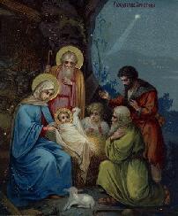 Nasterea lui Iisus Hristos (2)