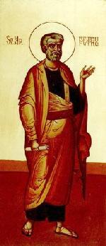 Petru, Sf. Apostol 1a