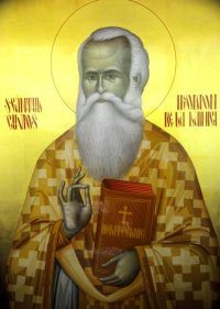 Sfântul Cuvios Irodion de la Lainici
