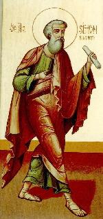 Simon Zilotul, Sf. Apostol hp 3