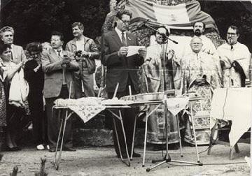 Soultzmatt 1986 Regele Mihai hp 4 a