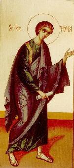 Toma, Sf. Apostol hp 1