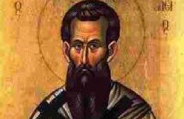 Vasile cel Mare, Sf. Ierarh