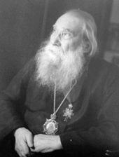Arhiepisc. Georgij Tarasov (1960-1981)